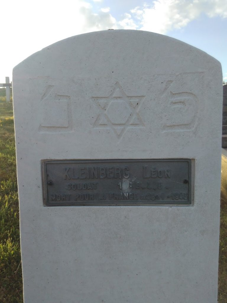 Detail of Jewish headstone