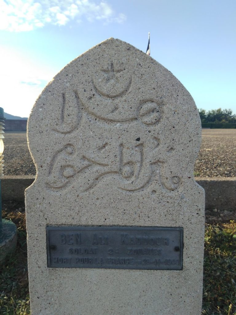Detail of Muslim headstone